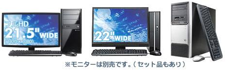 LT2015-ダウンロード