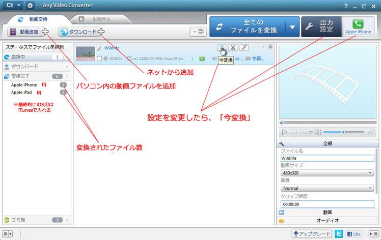 誰でも簡単にWindowsタブレットを無料で導入する方法?(要iPad or Android) - シノイズム