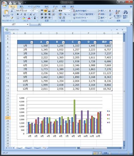 evernote pdf 表示 ipad